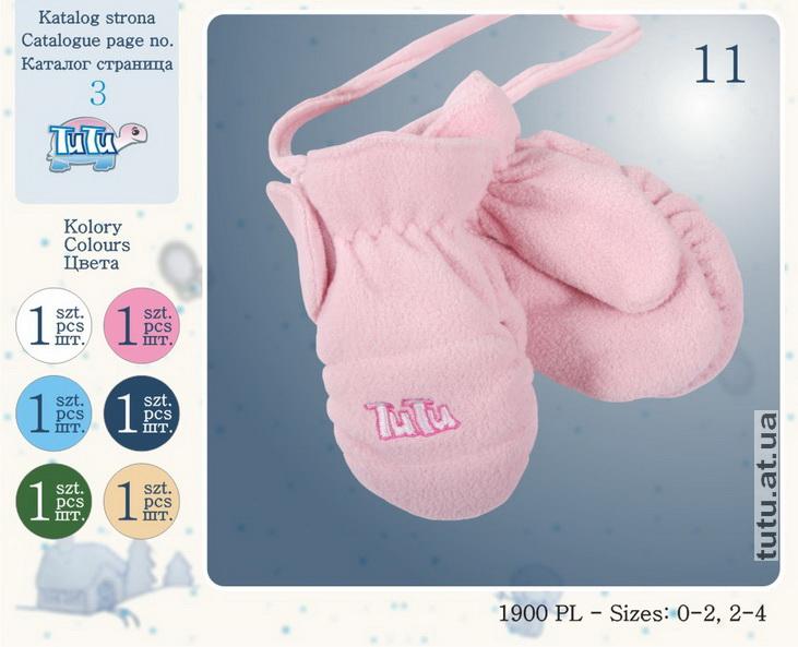 детская одежда москва. от одежды для новорожденных (бельевая группа) и заканчивая верхней зимней детской одеждой